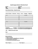 Speech/Language Classroom Observation (ONE PAGE/brief version/FREE)