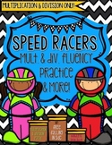 Speed Racers Multiplication & Division Fluency Practice & More!