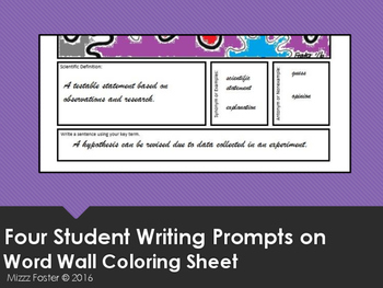 Speed Word Wall Coloring Sheet