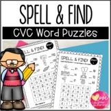 CVC Find a Word Puzzles {Spell & Find}