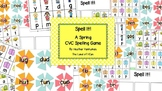 Spell It! A Spring CVC Spelling Game