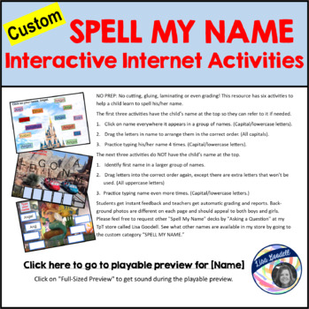 Spell My Name: AVERY - Custom No Prep Interactive Internet Activities