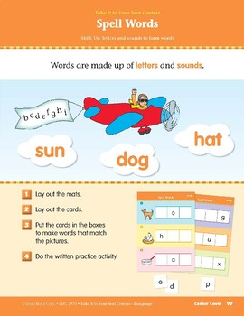 Spell Words (Take It to Your Seat Centers: Common Core Language)