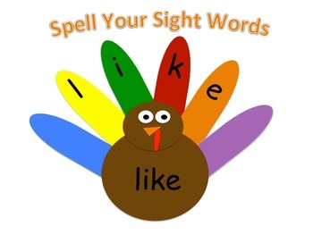 Spell Your Sight Words- Turkey Themed