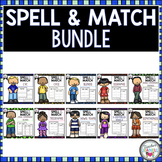 Phonics Cut and Paste Activities - Spell and Match Bundle