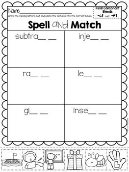 Final Consonant Blends Spell and Match