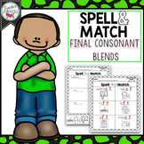 Final Consonant Blends Spelling, Cut and Paste Activities