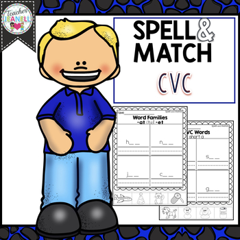 CVC Word Families Spell and Match