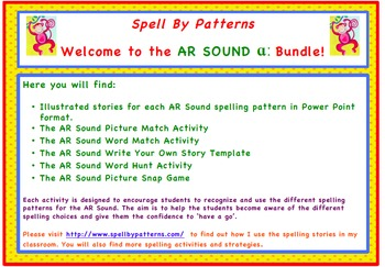 Spell by Patterns: AR SOUND BUNDLE