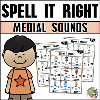 CVC Medial Sounds Practice - Spell it Right