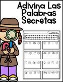 Spell the Spanish Secret Words