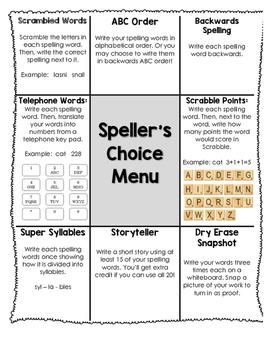 Speller's Choice Menu
