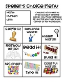 Speller's Choice Menu Board + ALL activities! [ANY WORD LIST!]