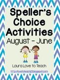 Speller's Choice Printables