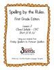 Spelling - Closed Syllable Pattern / Short i & Short u - F