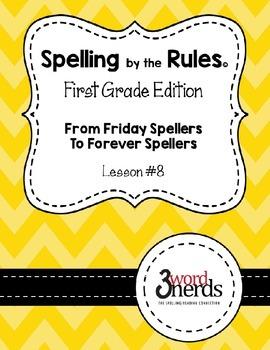 Spelling - Final /k/ - First Grade