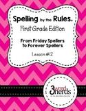 Spelling - L ~ Blends - First Grade