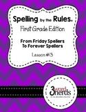 Spelling - s ~ Blends - First Grade