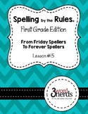 Spelling - Floss Rule - First Grade