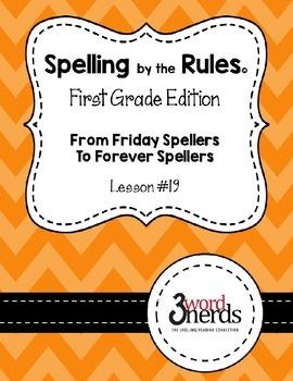 Spelling - Magic e Syllables i-e & o-e - First Grade
