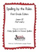 Spelling - Final Vowel y - First Grade