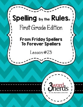 Spelling - Digraphs ai and ay - First Grade