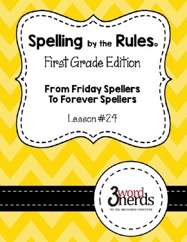 Spelling - Digraphs oa and ow - First Grade