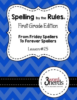 Spelling - Digraph oo - First Grade