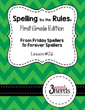 Spelling - Combination ar - First Grade
