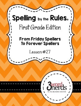Spelling -  Combination or - First Grade