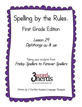 Spelling - Diphthongs ou and ow - First Grade