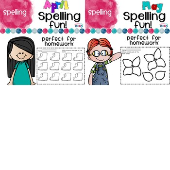 Spelling Bundle