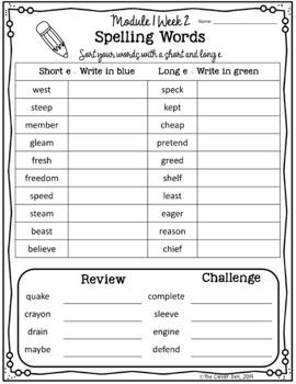 Spelling: 4th Grade - Into Reading HMH (Houghton Mifflin Harcourt) Module 1 Wk 2