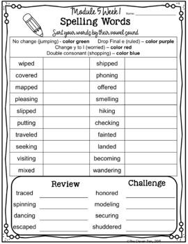 Spelling: 4th Grade - Into Reading HMH (Houghton Mifflin Harcourt) Module 5 Wk 1