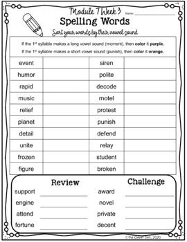 Spelling: 4th Grade - Into Reading HMH (Houghton Mifflin Harcourt) Module 7 Wk 3