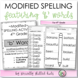 Modified Spelling Activities For 4th Grade {'b' words}