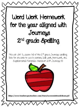 Spelling- ABC Order, Journeys Unit 1 Lessons 1-5
