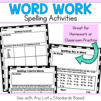 Spelling Activites: For Any List