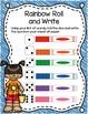 Spelling Homework Activities for June