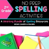 Spelling Activities NO PREP {Second Grade} DISTANCE LEARNING