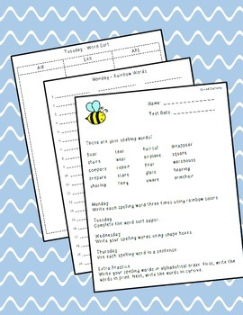 Spelling Activities - R Controlled Vowels