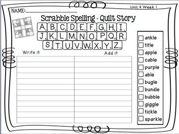 Spelling Activities Reading Street - Grade 2 Unit Four Version 2013