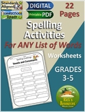 Spelling Activities for ANY List of Words - Print and Digi