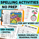 Spelling Activities and Practice | Word Work ANY list of words | Back to School