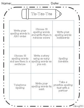 Spelling Activities for 1st - 5th :Use with ANY spelling list (10, 15, 20, & 25)