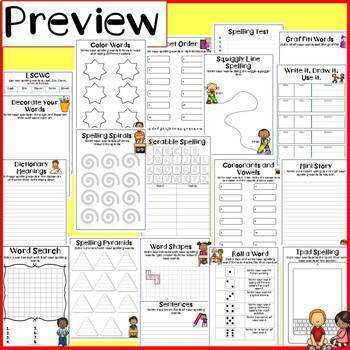 Spelling Activities  for Any List (20 Activities) NO PREP
