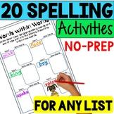 Spelling Activities  for Any List (20 Activities) #austeacherbfr