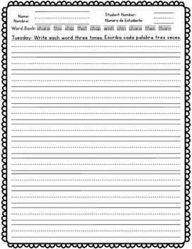 Spelling Activities for First Grade (Unit 3)