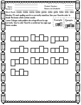 Spelling Activities for First Grade (Unit 4)