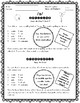 Spelling Activities for First Grade (Unit 8)